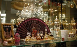 Caron fragrance display