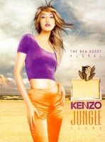 Kenzo Jungle Le Tigre fragrance