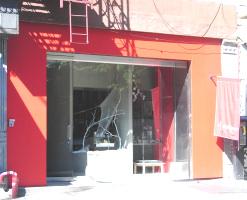 Red Flower store exterior, New York City