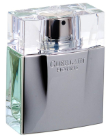 Guerlain Homme cologne for men