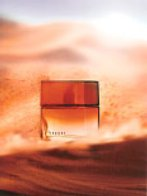 Yves Rocher Hoggar fragrance for men