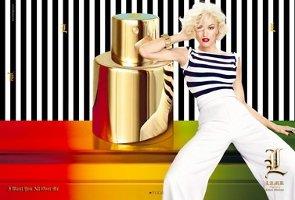 Gwen Stefani LAMB L perfume advert