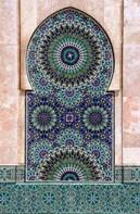 Mosque Hassan II, Casablanca (detail)