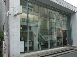 Le Labo Tokyo, store exterior