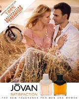 Jovan Satisfaction fragrance advert