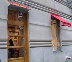 Frederic Malle boutique New York City
