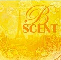 Gorilla Perfume at Lush B Scent