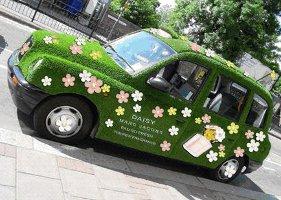 Marc Jacobs Daisy taxi cab