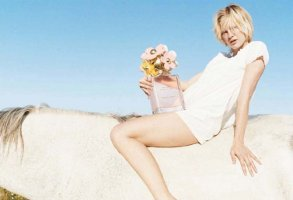 Marc Jacobs Daisy Eau So Fresh advert