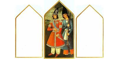 Qajar prince