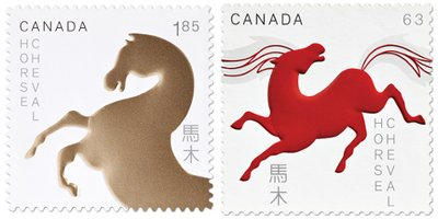 Year of the Horse stamps, Canada