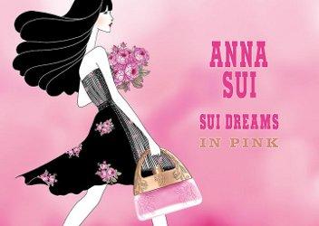 Anna Sui Dreams in Pink