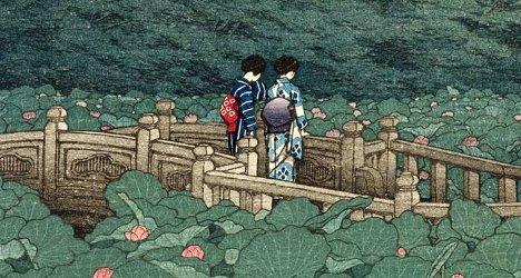 The Pond at Benten Shrine in Shiba