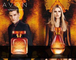 Avon + Christian Lacroix Ambre