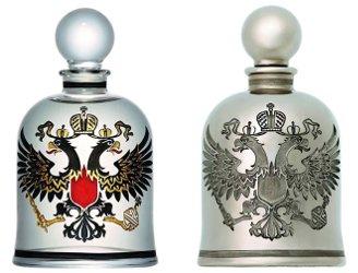 Serge Lutens La Vierge de Fer, engraved bottles