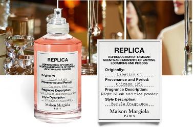 Maison Martin Margiela Lipstick On brand image