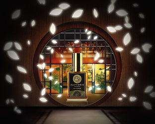 Auphorie Miyako brand image