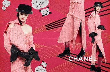 Chanel Fall Winter 2016 campaign