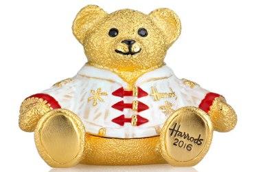 Estée Lauder 2016 Harrods Christmas Bear