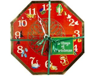 Lush 12 Days of Christmas