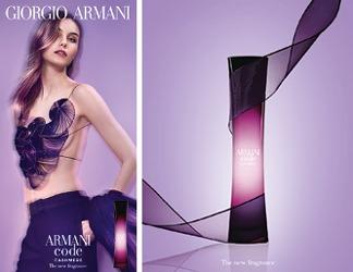 Giorgio Armani Code Cashmere