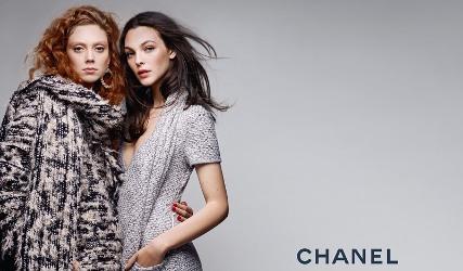 Chanel pre-Fall 2017