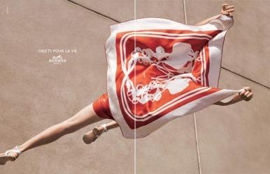 Hermès Objects 2017